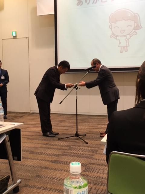 仙台2015-1.JPG